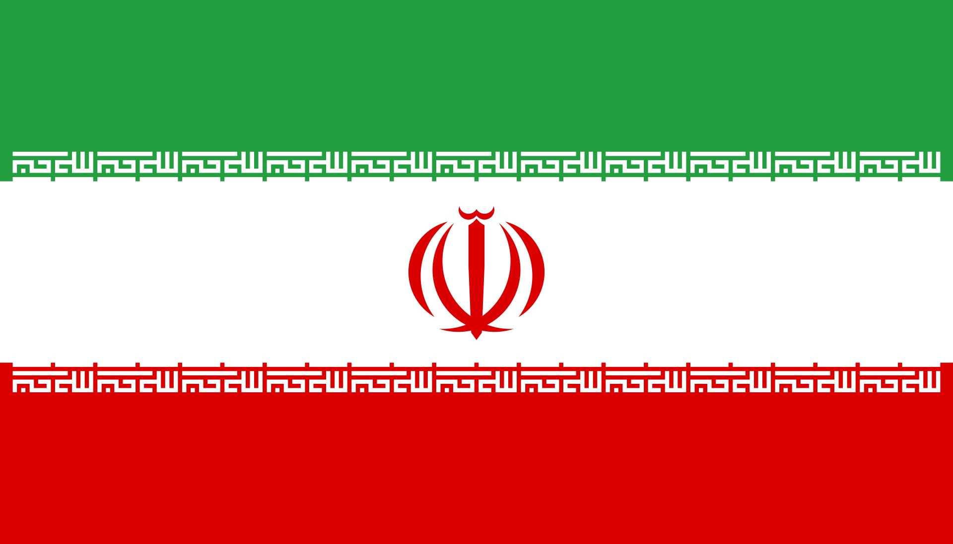 iran copy copy